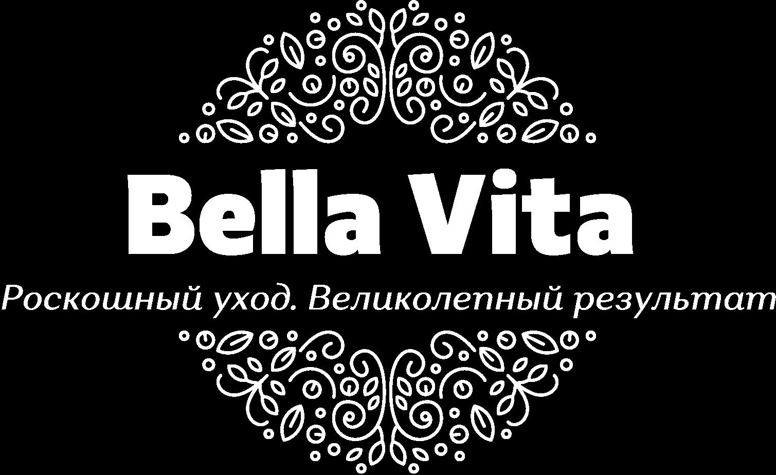 Bella Vita официальный дистрибьютор DIBI Milano в ХМАО, ЯНАО и Тюменской области